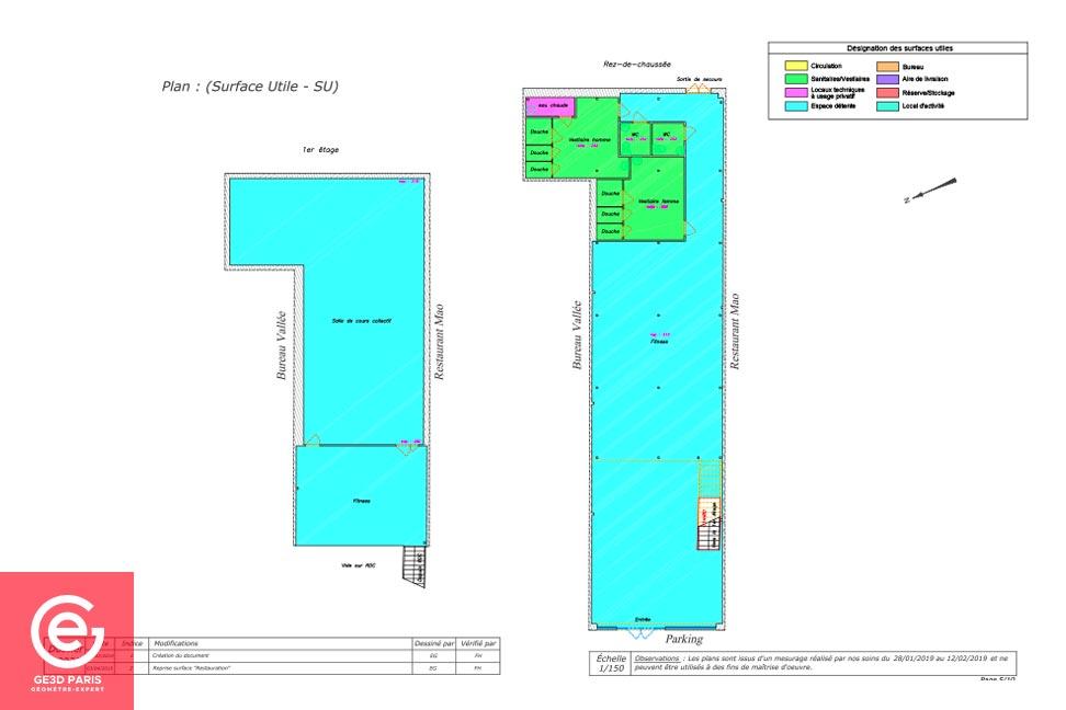 Plan d'intérieur - Urbanisme Commercial